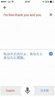 2015-01-15 21.47.39.jpg