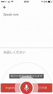 2015-01-15 22.01.25.jpg