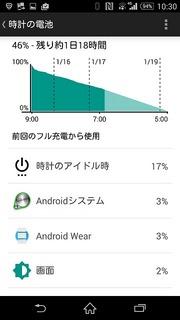 Screenshot_2015-01-17-10-30-10.jpg