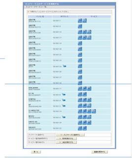 host01.jpg