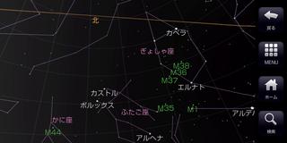 skymap01.png