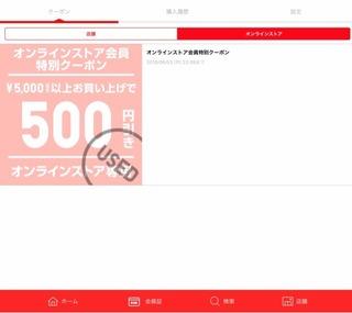 061C14E7-FB9F-4138-BDCD-0E98EC917914.jpeg