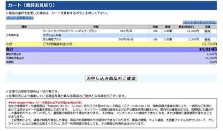 0CA25F53-281E-4A40-BCC5-49F7D2F1522D.jpeg