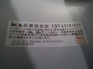 1303016901886.jpg