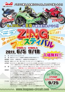 2011ZINGfest.jpg