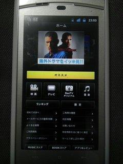 2012-03-13 23.00.13.JPG
