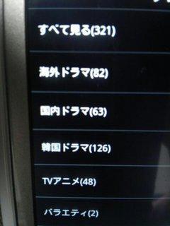 2012-03-13 23.01.55.JPG