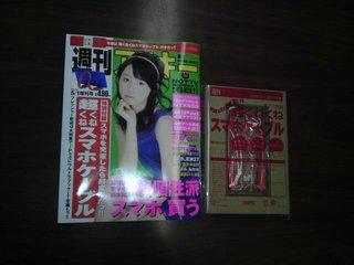 2012-04-01 15.28.14.JPG