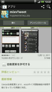 2012-04-05 12.22.12.jpg