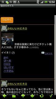 2012-04-05 12.54.06.jpg