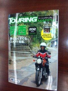 2012-04-14 17.00.28.JPG