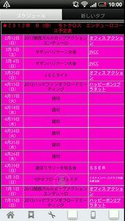 2012-04-18_10-00-20.jpg