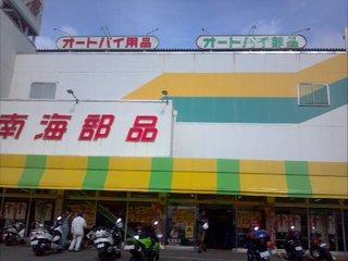 2012-04-21 15.49.21.JPG