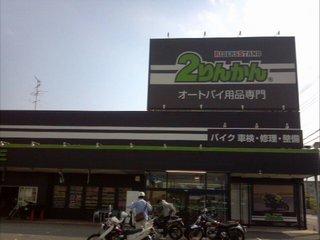 2012-05-10 15.05.37.JPG