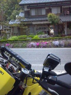 2012-05-13 13.34.54.JPG