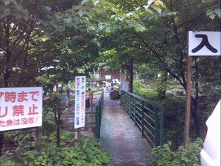 2012-07-08 10.28.20.JPG