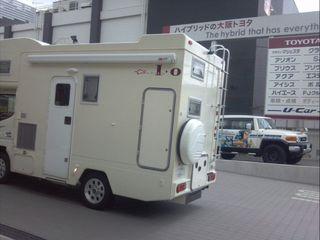 2012-07-19 10.01.28.JPG