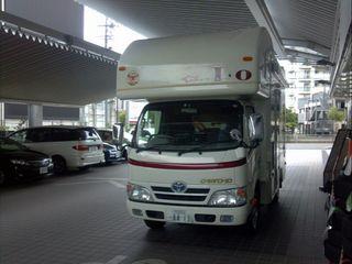 2012-07-19 10.04.50.JPG