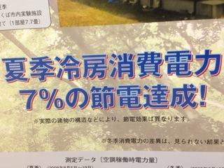 2012-12-08 07.50.06.jpg