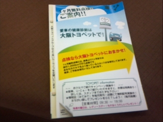 2012_08_20_15_05_10.jpg