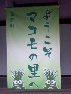 2012_09_09_12_43_12.jpg