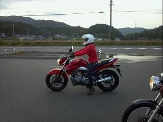 2012_09_09_17_29_39.jpg