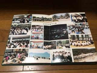 2014-05-10 22.48.08.jpg