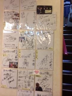 2014-09-14 18.35.55.jpg
