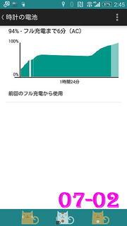 2015-07-02 17.45.15.jpg