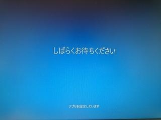 2015-07-30 19.41.05.jpg