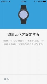 2015-09-03 10.50.09.jpg
