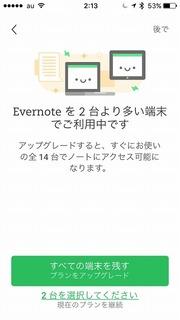 2016-07-03 02.13.27.jpg