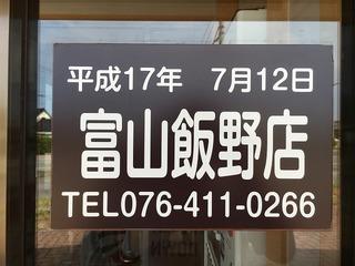 2016-08-14 13.52.07.jpg