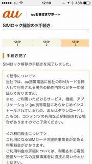 2016-09-07 12.10.01.jpg