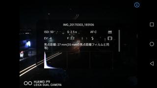 2017-03-03 11.11.50.jpg