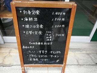 2017-06-11 10.59.20.jpg