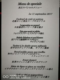 2017-09-11 23.09.40.jpg