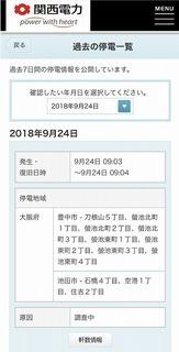 2018-09-24 17.54.16.jpg
