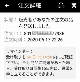 2020-07-11 11.12.42-1.jpg