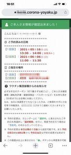 2021-05-18 16.51.51.jpg