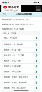 71307926-6671-47F9-86EB-7DAD6ECC9BB6.jpeg