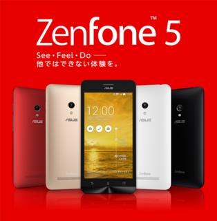 ASUS ZenFone Shop.png