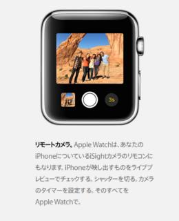 Apple   Apple Watch   特長.png