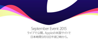 Apple(日本).png