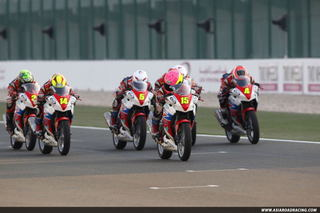 Asia Dream Cup race.jpg