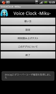 CAP201102021225.jpg