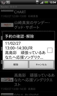 CAP201102271254.jpg