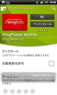 CAP201104191647.jpg