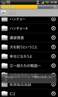 CAP201104262139.jpg