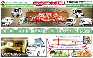 CCFオオモリ.jpg